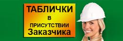 оперативная полиграфия, наружная реклама, таблички, вывески, срочное фото на документы
