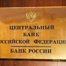 """Фасадная табличка """"золото"""", герб России из бронзы, литьё"""