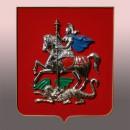 Герб Подмосковья из пластика (цветной).