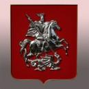 Герб Москвы из пластика, металлизированная краска.
