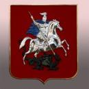 Герб Москвы из пластика с металлизированной краской.
