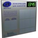 информационный стенд с часами